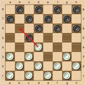 Позиционная борьба