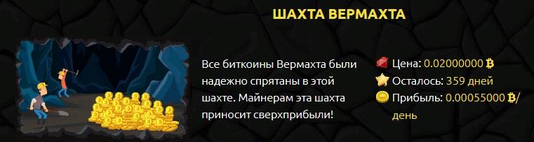 kak-legko-zarabotat-bitkoiny
