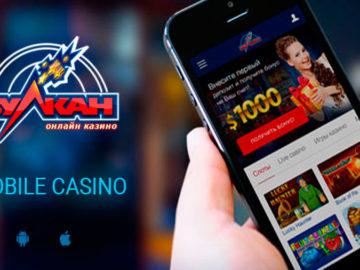 Играть бесплатно в мобильную версию игровых автоматов