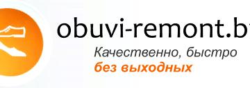 Ремонтная мастерская в Минске