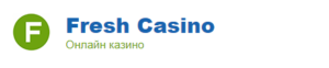Казино fresh casino