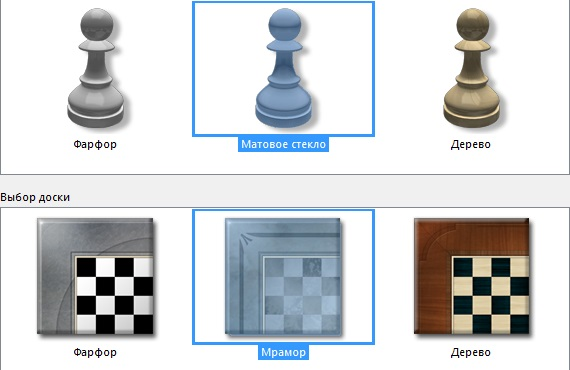 skachat-shaxmaty-chess-titans-besplatno-dlya-windows-7