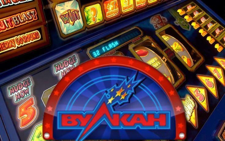 Играть на рубли в онлайн казино Вулкан