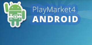 play-market-4