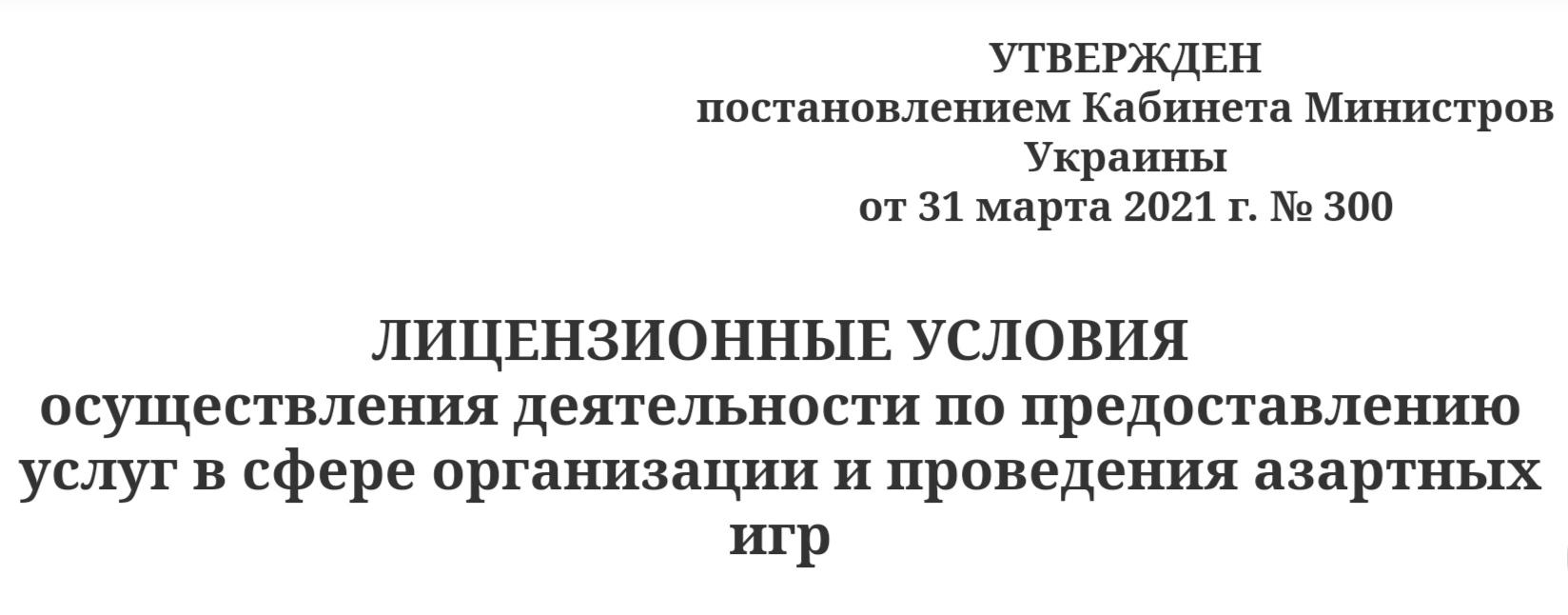 IMG_20210630_205354