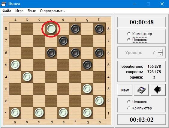 klassicheskie-pravila-v-russkix-shashkax3